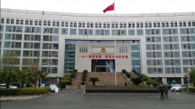 江油市党政综合办公大楼
